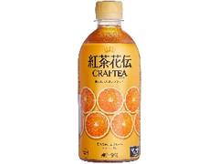 コカ・コーラ 紅茶花伝 クラフティー 贅沢しぼりオレンジティー