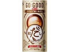 コカ・コーラ GO:GOOD ゴクっ!と旨い和だし