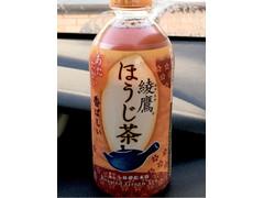 コカ・コーラ 綾鷹 ホット専用 ほうじ茶