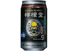 コカ・コーラ 檸檬堂 カミソリレモン