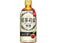 コカ・コーラ 紅茶花伝 無糖ストレートティー