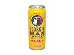ジョージア マックスコーヒー 缶250g