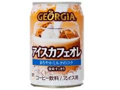 ジョージア アイスカフェオレ 缶280g