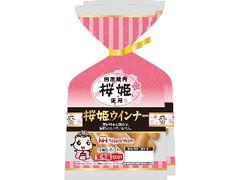 日本ハム 桜姫ウインナー 袋170g
