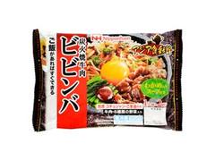 ニッポンハム アジア食彩館 炭火焼牛肉ビビンバ 袋1人前×2
