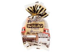 ニッポンハム シャウエッセン 袋127g×2