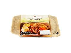 セブンプレミアム 牛すき焼き パック250g