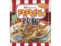 ニッポンハム チキチキボーン味 炒飯 袋500g