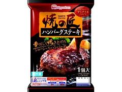 ニッポンハム 焼の匠 ハンバーグステーキ 赤ワイン仕立てのデミグラスソース 袋170g