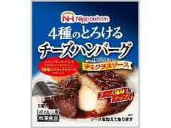 ニッポンハム 4種のとろけるチーズハンバーグ 袋1個