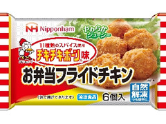 ニッポンハム お弁当フライドチキン チキチキボーン味 袋6個