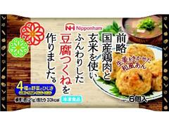ニッポンハム 豆腐つくね 袋6個