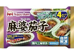 ニッポンハム 麻婆茄子 袋4カップ