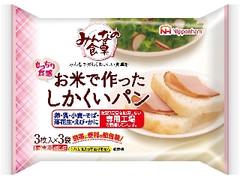 ニッポンハム みんなの食卓 お米で作ったしかくいパン 袋3枚×3