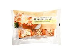 セブンプレミアム 厚切りピザトースト 3枚入 袋270g