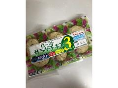ニッポンハム ローストサラダチキン ハーブ 3パック