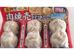 ニッポンハム お肉ぎっしり 肉焼売 2個X3回分