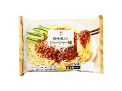セブンプレミアム 肉味噌入りジャージャー麺 2食入 袋340g