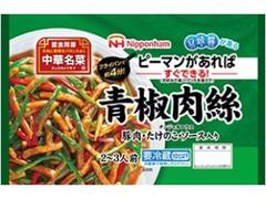 ニッポンハム 中華名菜 青椒肉絲 袋250g