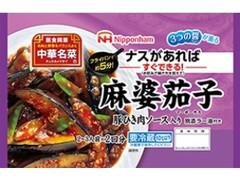 ニッポンハム 中華名菜 麻婆茄子 袋262g