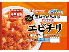 ニッポンハム 中華名菜 エビチリ 袋260g