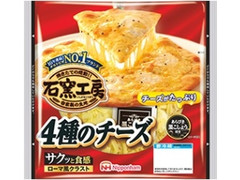ニッポンハム 石窯工房 4種のチーズ 袋1枚