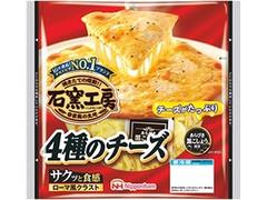 ニッポンハム 石窯工房 4種のチーズ