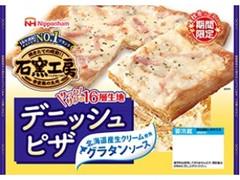 ニッポンハム 石窯工房 デニッシュピザ 袋1枚