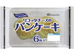 ニッポンハム リコッタチーズのパンケーキ 袋6枚