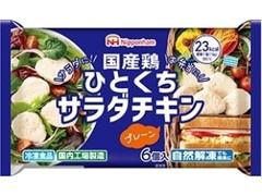 ニッポンハム 国産鶏ひとくちサラダチキン 袋96g