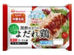ニッポンハム 中華名菜 よだれ鶏 袋185g