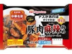 ニッポンハム 中華名菜 豚肉麻辣炒め 袋230g