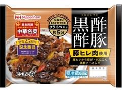 ニッポンハム 中華名菜 黒酢酢豚 袋230g