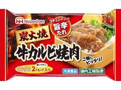 ニッポンハム 炭火焼牛カルビ焼肉 コチュジャン入り旨辛たれ 袋45g×2