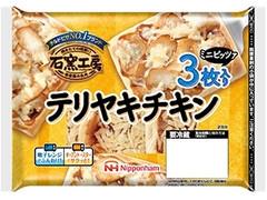 ニッポンハム 石窯工房 テリヤキチキンピザ