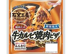 ニッポンハム 石窯工房 牛カルビ焼肉ピザ
