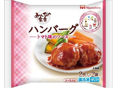 ニッポンハム みんなの食卓 ハンバーグ 袋65g×2