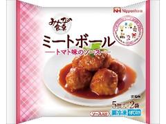 ニッポンハム みんなの食卓 ミートボール 袋65g×2
