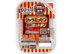 ニッポンハム シャウエッセン 焙煎ホットチリ トレイ入り パック105g