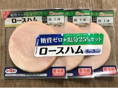 ニッポンハム 糖質ゼロ+塩分25%カット ロースハム