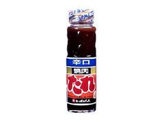 ニッポンハム 焼肉のたれ 辛口 瓶1本