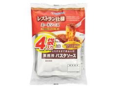 ニッポンハム レストラン仕様 ミートソース 袋120g×4