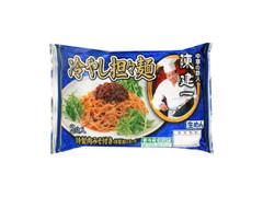 ニッポンハム 陳建一 冷やし担々麺 袋145g×2