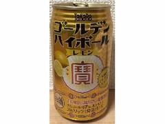 タカラ ゴールデンハイボール レモン