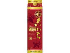 タカラ 赤よかいち 芋 赤ワイン酵母仕込 パック1.8L