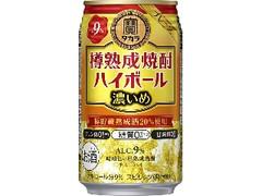 タカラ 樽熟成焼酎ハイボール 濃いめ プレーン 缶350ml