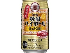 タカラ 焼酎ハイボール はっさく割り 缶350ml