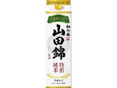 タカラ 松竹梅 山田錦 特別純米 辛口 パック1.8L