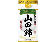 タカラ 松竹梅 山田錦 特別純米 辛口 パック900ml