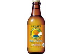 タカラ 寶CRAFT 桜島小みかん